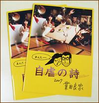 映画sign01