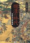 本ogasawararoman