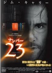 DVDNo23.jpg