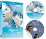 DVDamemasu.jpg