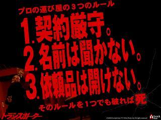 DVDtranspoter01.jpg