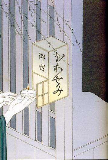 kawasemi03.jpg
