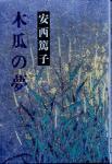 mokono01.jpg