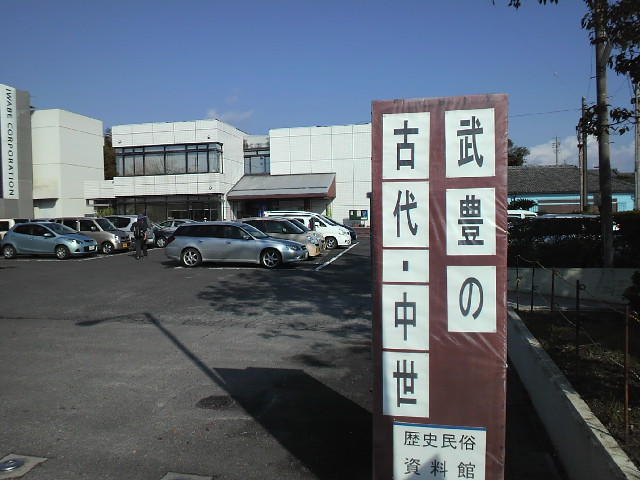 2011112010120000
