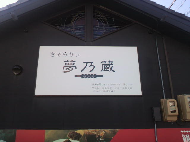 2011112014320000