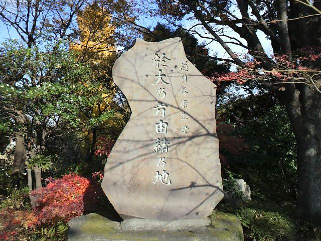 2011121112300002