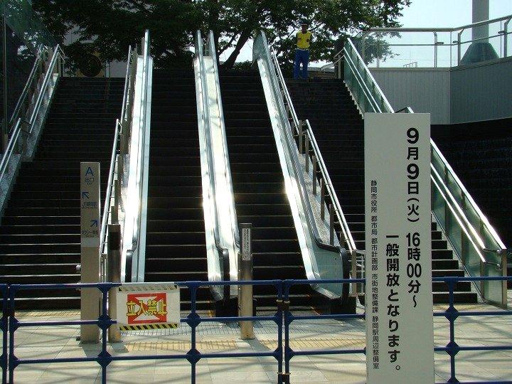 20080908-4.jpg