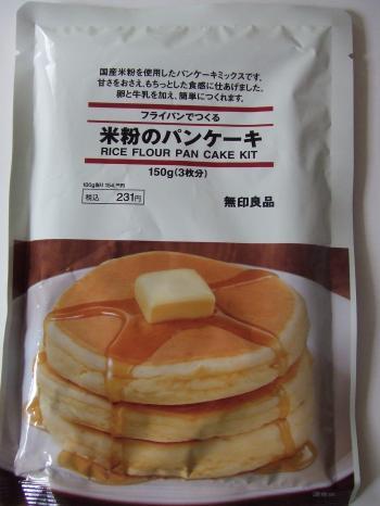 米粉ホットケーキミックス