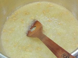 柚子ジャム作り