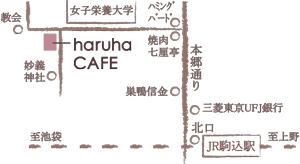 haruha-map.jpg