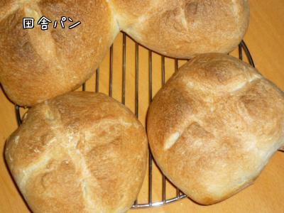 小さめ田舎パン