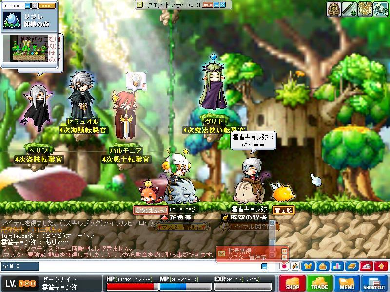 Maple100319_180038.jpg