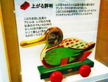 003-lego-history-03.jpg
