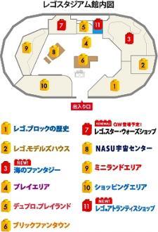 09lego-stadium-map.jpg