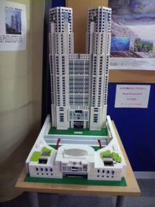 都庁レゴ2