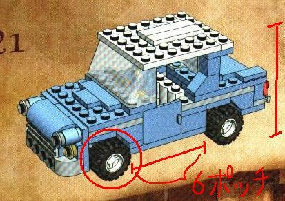car2011-016.jpg
