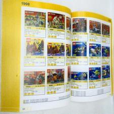 collectors-guide2.jpg