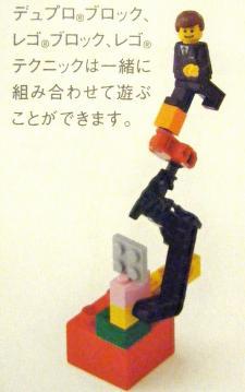 duplo-lego_20100805210806.jpg