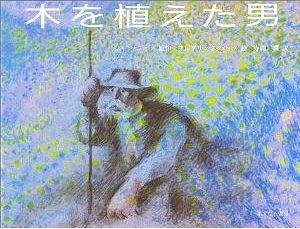 kiwouetaotoko.jpg