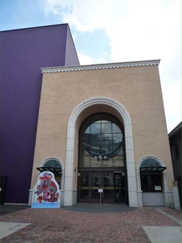 四季自由劇場
