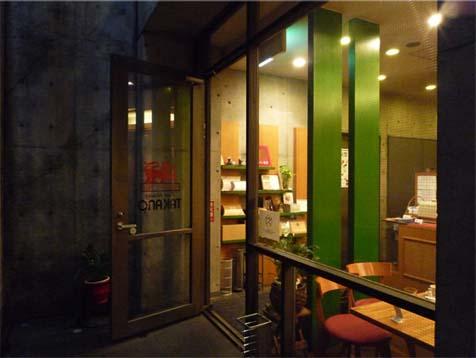 Tea House TAKANO 02