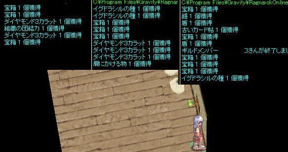 0414-16box.jpg