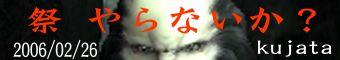 20060214001336.jpg