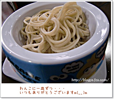 120_20110120214436.jpg