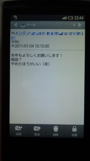 110105_234439.jpg