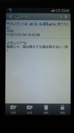 110105_234515.jpg