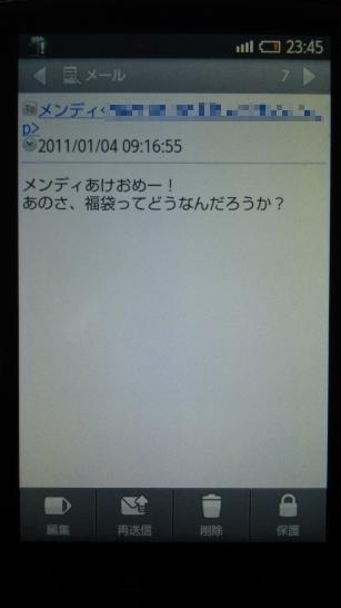 110105_234526.jpg