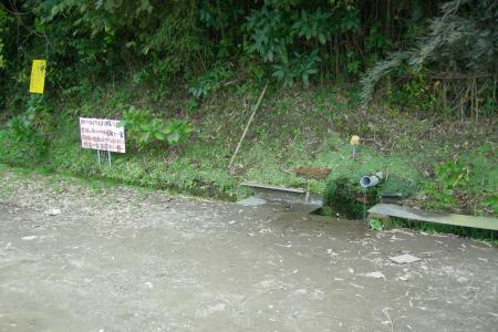 水汲み場1