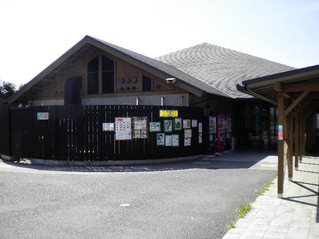 三芳道の駅2