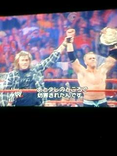 WWE2.jpg