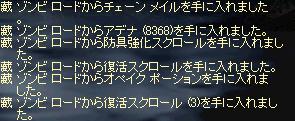 0229_3.jpg