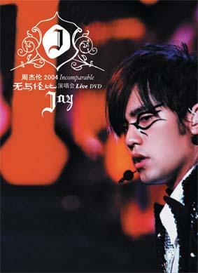 Jay Chou 2004Incomparable LIVEDVD