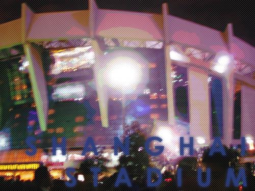上海体育場
