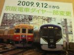 20090910230152