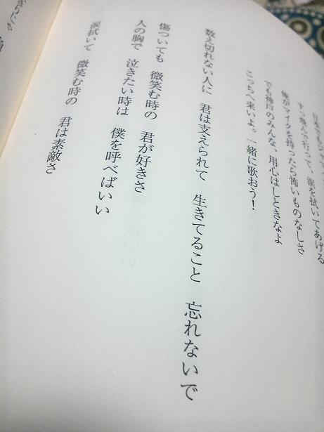 100927_234334-2.jpg