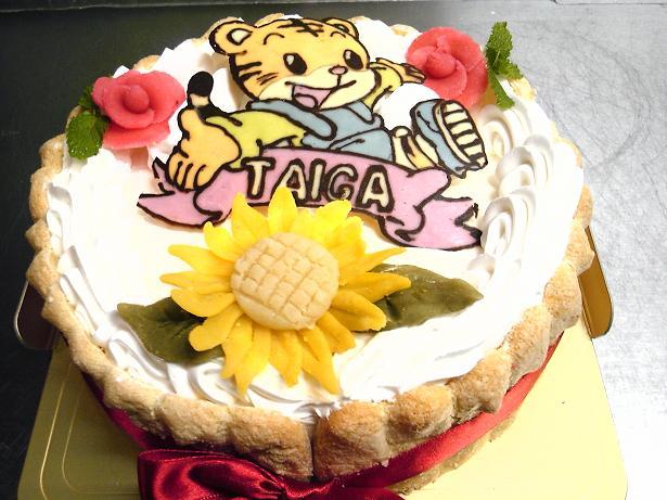 Birthday simazirou