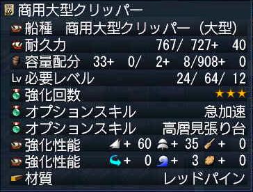 011610_110002.jpg