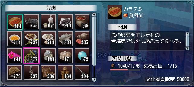 041611-003443.jpg