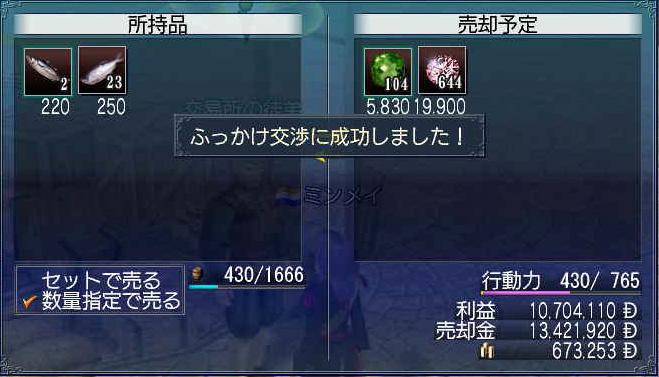 052210_105026.jpg