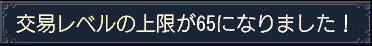 052210_184644.jpg