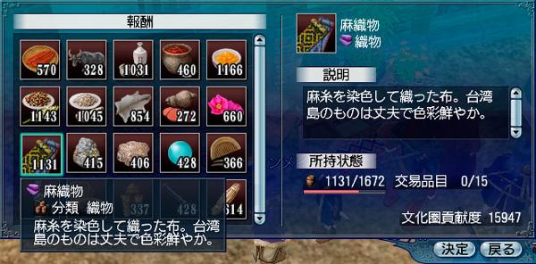 092510-000943.jpg