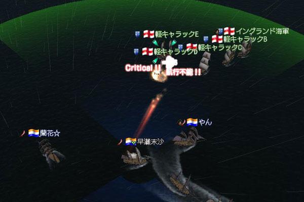 20110211200830_与クリ_軽キ