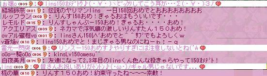 20070805110156.jpg