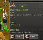 mwo_20090801_001.jpg