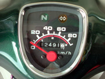 20080812003.jpg