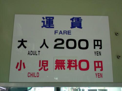 200808150002.jpg